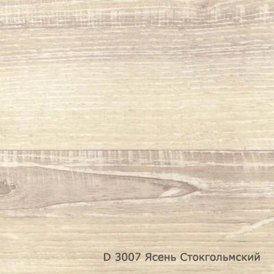 Ламинат Kronostar Grunhof 3007 Ясень Стокгольмский
