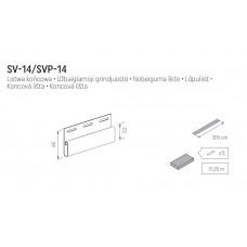 Завершающая планка (финишная) VOX SV-14/SVP-14 3050 мм