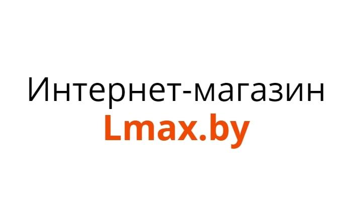 Интернет-магазин строительных и отделочных материалов Lmax.by